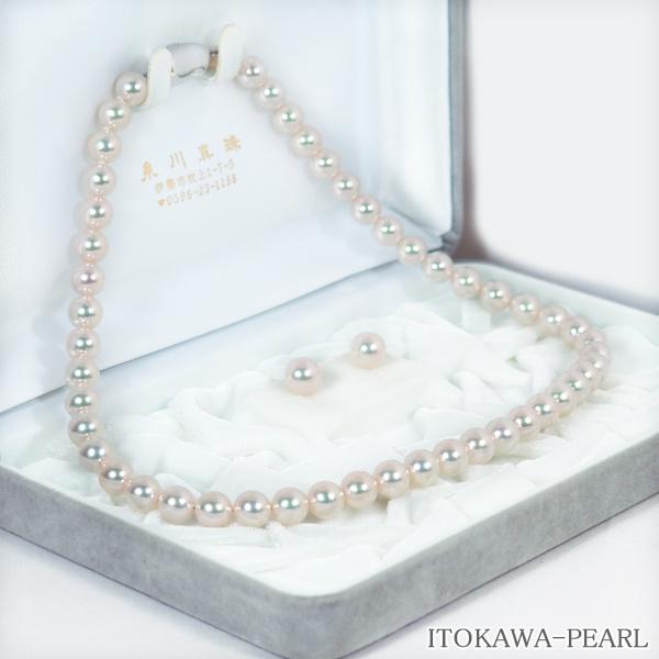 オーロラ天女花珠真珠2点セットあこや真珠ネックレス<8mm>鑑別書付 NE-1950【当店のクーポンを是非ご利用下さい】
