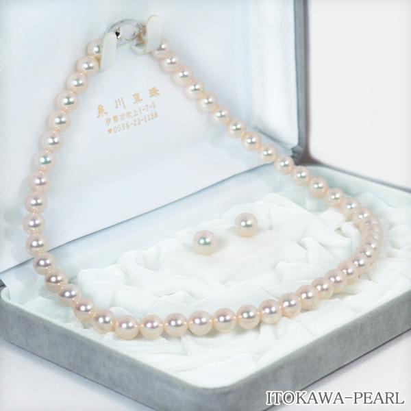 日本最大級 オーロラ天女花珠真珠2点セットあこや真珠ネックレス<8mm>鑑別書付 NE-1952【当店のクーポンを是非ご利用下さい】, コウミマチ:d3682aa3 --- esef.localized.me