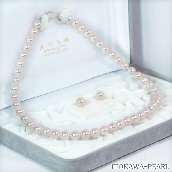 2点セットあこや真珠ネックレス<8mm>NE-2007【当店のクーポンを是非ご利用下さい】