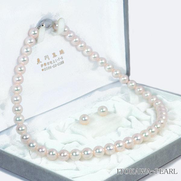 花珠真珠2点セットあこや真珠ネックレス<8.5mm>鑑別書付 NE-1908【当店のクーポンを是非ご利用下さい】