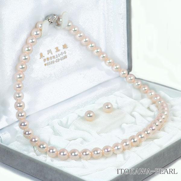 オーロラ天女花珠真珠2点セットあこや真珠ネックレス<8mm>鑑別書付 NE-1927【当店のクーポンを是非ご利用下さい】