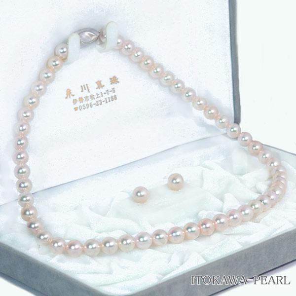 2点セットあこや真珠ネックレス<7.5mm>NE-2005【当店のクーポンを是非ご利用下さい】