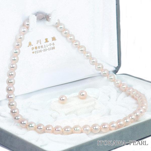 2点セットあこや真珠ネックレス 7.5mm 全店販売中 NE-2245 当店のクーポンを是非ご利用下さい 商舗