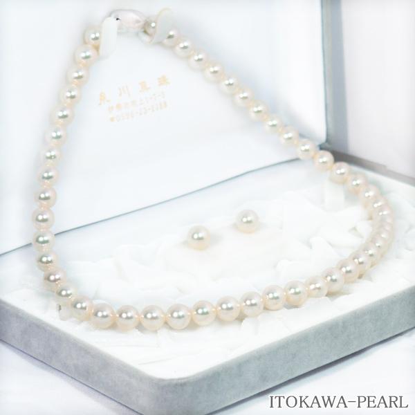 花珠真珠範疇2点セットあこや真珠ネックレス 日本産 8mm 鑑別書付 セール特価 当店のクーポンを是非ご利用下さい NE-2280