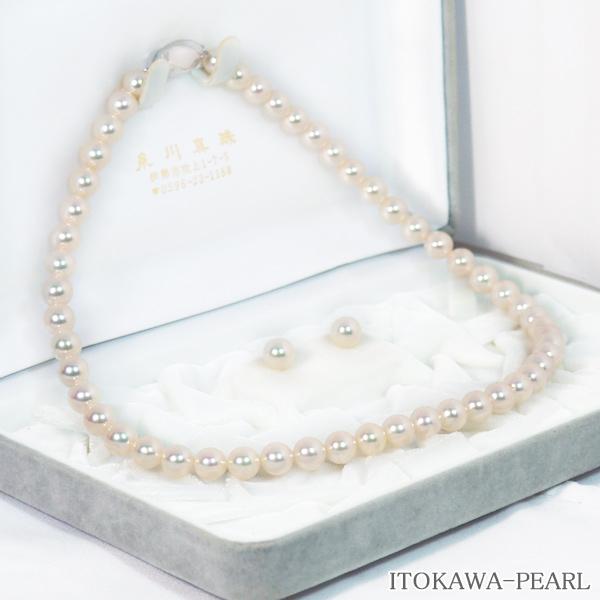 2点セットあこや真珠ネックレス 高品質新品 新着 7.5mm NE-2300 当店のクーポンを是非ご利用下さい