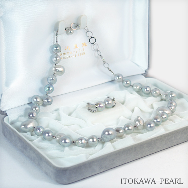 パールネックレス南洋真珠ネックレスナチュラル2点セット<9~13.9mm>(白蝶・アコヤ真珠)NE-0515【当店のクーポンを是非ご利用下さい】