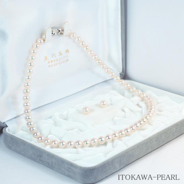 おすすめ特集 花珠真珠2点セットあこや真珠ネックレス 商品 6.5mm 鑑別書付 当店のクーポンを是非ご利用下さい NE-1240