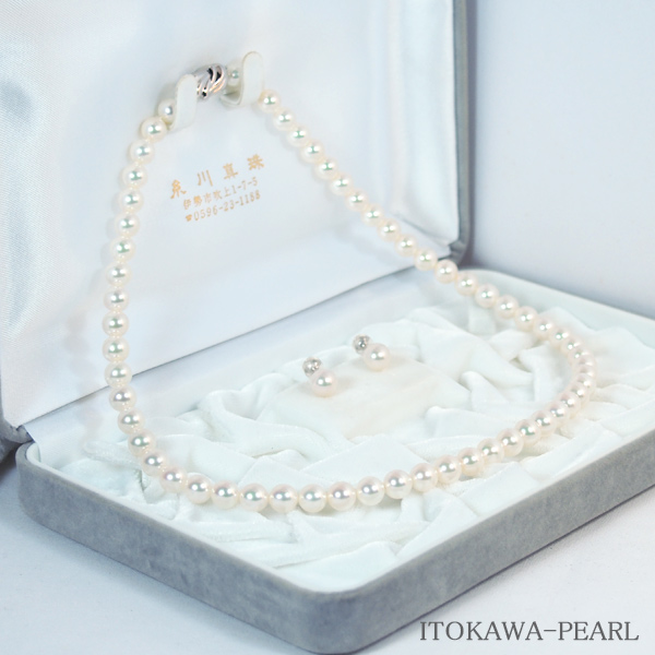 花珠真珠2点セットあこや真珠ネックレス 新作からSALEアイテム等お得な商品 満載 予約 6.5mm 鑑別書付 NE-1436 当店のクーポンを是非ご利用下さい