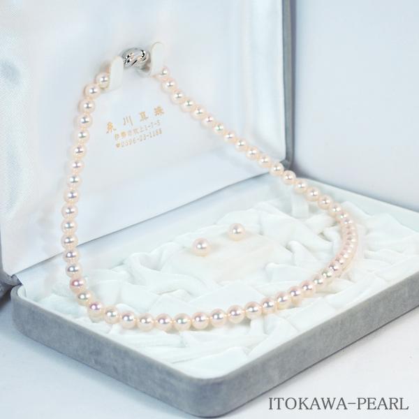 超激安 花珠真珠 範疇2点セットあこや真珠ネックレス 6.5mm 当店のクーポンを是非ご利用下さい 鑑別書付 NE-1510 新作入荷