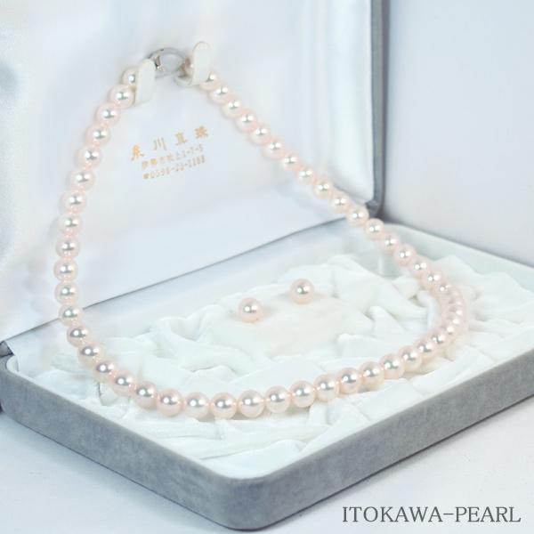 2点セットあこや真珠ネックレス<7.5mm>NE-1833【当店のクーポンを是非ご利用下さい】