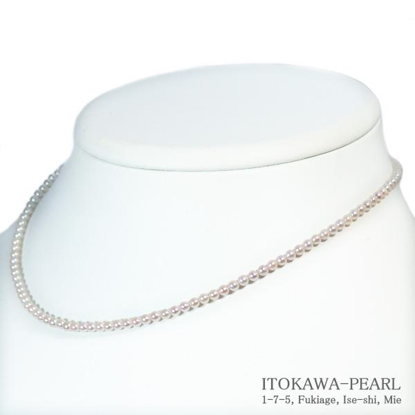 あこや真珠ベビーパールネックレス<2.5~3mm>アジャスター・K14WG N-11537【当店のクーポンを是非ご利用下さい】