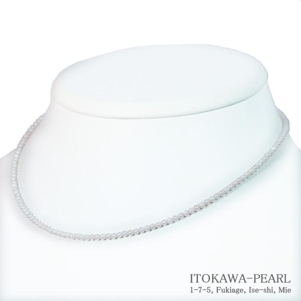 あこや真珠スーパーベビーパールネックレス<2~2.5mm>アジャスター付・K14WG N-11789【当店のクーポンを是非ご利用下さい】