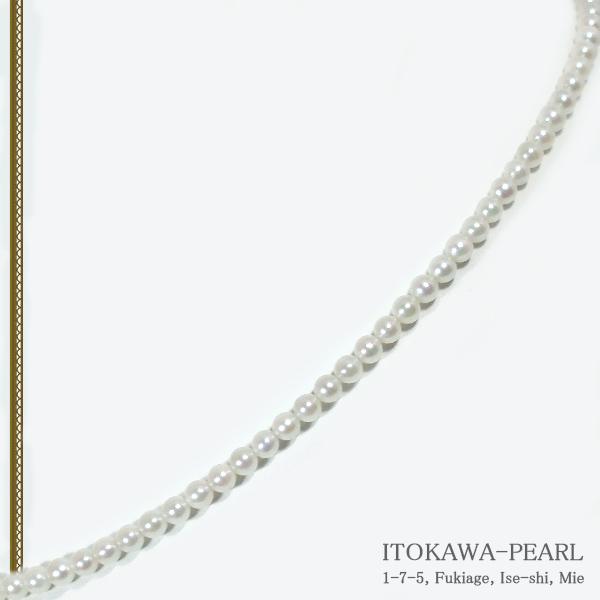 あこや真珠ベビーパールネックレス<3~3.5mm>アジャスター付・K14WG N-11146【当店のクーポンを是非ご利用下さい】