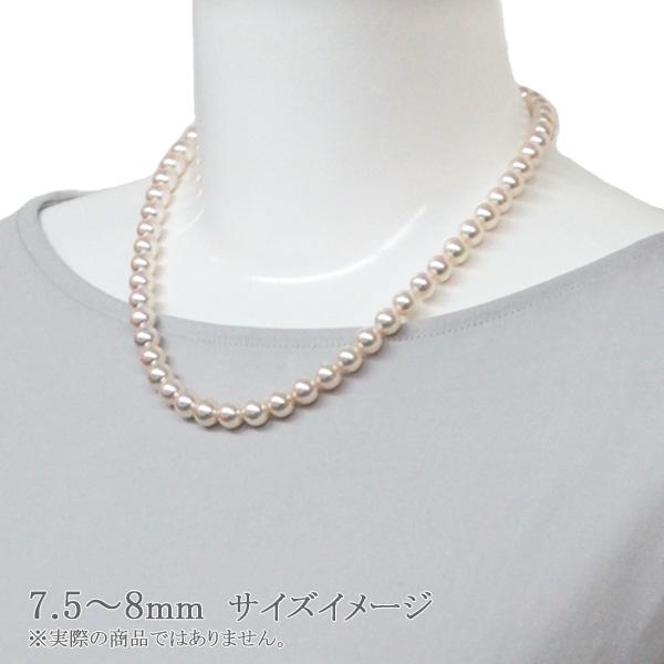 花珠真珠2点セットあこや真珠ネックレス 7 5mm 鑑別書付 NE 1942 当店のクーポンを是非ご利用下さいWHeYEIb29D