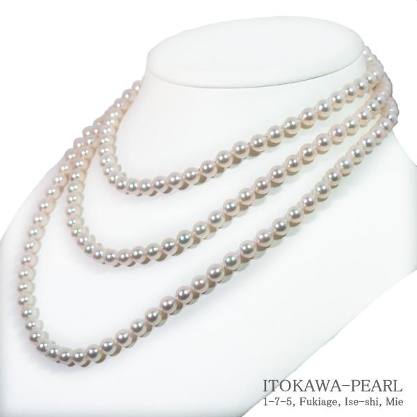 ロングネックレス 133.5cm あこや真珠ネックレス 6.5~7mm 当店のクーポンを是非ご利用下さい N-11904 爆買い新作 記念日