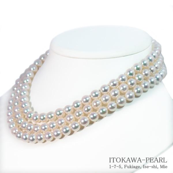 激安価格と即納で通信販売 ロングネックレス 129cm あこや真珠ネックレス 8~8.5mm 当店のクーポンを是非ご利用下さい N-12172 店内全品対象