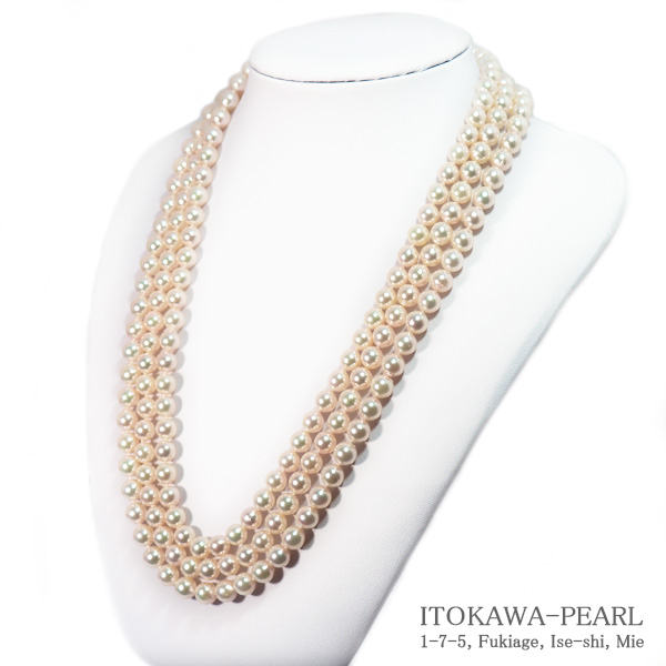 ロングネックレス 173cm あこや真珠ネックレス 1年保証 N-12311 割り引き 7.5~8mm 当店のクーポンを是非ご利用下さい