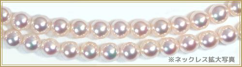 花珠真珠 ロングネックレス(83cm)あこや真珠ネックレス<6.5~7mm>鑑別書付 N-11599【当店のクーポンを是非ご利用下さい】