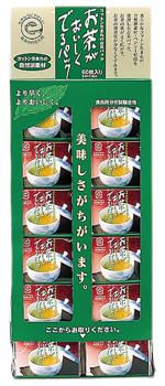 【お茶がおいしくでるパック M60業務用(240パック入り) 】【st】6706007業務用送料無料北海道・沖縄は除く【smtb-k】【w1】【お茶パック】
