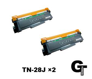 BROTHER ブラザー  TN-28J 2本セット 汎用品【安心の1年保証】