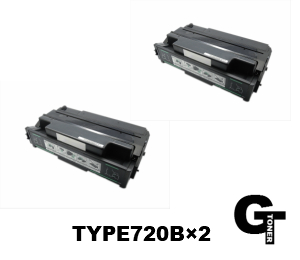 RICOH リコー TYPE 720B 2本セット リサイクルトナー ★送料無料★【安心の1年保証】
