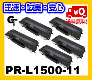 NEC PR-L1500-11 リサイクルトナー 5個セット 【安心の1年保証】
