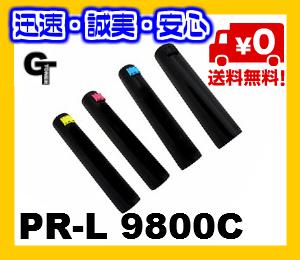NEC PR-L9800C 選べる4本セット リサイクルトナー ★送料無料★ 【安心の1年保証】