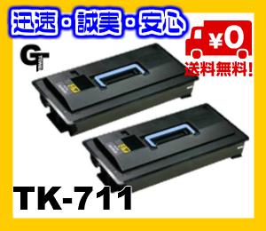 KYOCERA 京セラ TK-711 リサイクルトナー ★2本セット★送料無料【安心の1年保証】