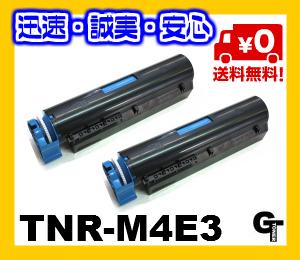 OKI 沖データ TNR-M4E3 リサイクルトナー ★お買い得2本セット★【安心の1年保証】