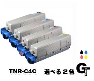 OKI 沖データ TNR-C4C*1 選べる2本セット リサイクルトナー【安心の1年保証】