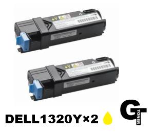 DELL 1320C Yイエロー 2本セット リサイクルトナー 【安心の1年保証】