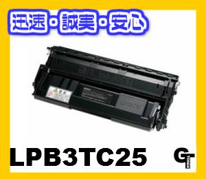 EPSON エプソン LPB3T25 リサイクルトナー ★2本セット★【安心の1年保証】