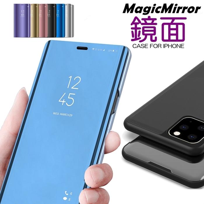 iPhone 11 ケース XS iphone Xr Max ☆正規品新品未使用品 手帳型 pro iphone7 8 Plusケース メタル 二つ折り 高級感 ミラー 7 鏡面 マジックミラー アイフォン xr レン メタリック スタイリッシュ シンプル 光沢 超激安特価