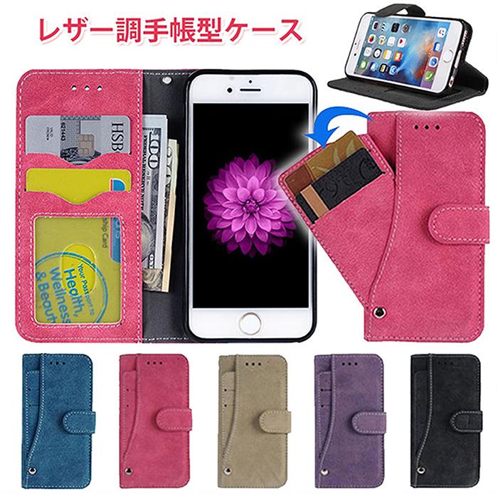 iphone se ケース 第2世代 iphone11 新作続 pro xs Maxケース XR Max 手帳型財布ケース カード収納 オリジナル iphone8plus max 12 スライド SE マグネット 手帳型 財布ケース Pro ボタン おしゃれ定期入れ