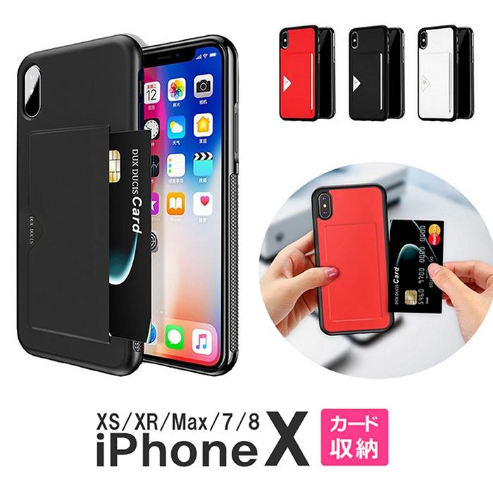 iphone11 pro max 背面 カード収納 ケース iphone Xr iphone8 Plus 耐衝撃 ビジネス iphone7 かわいい 11Pro XS 背面カード収納 8 11 2020新作 Max YUPT 結婚祝い ポケット シンプル スタイリッシュ