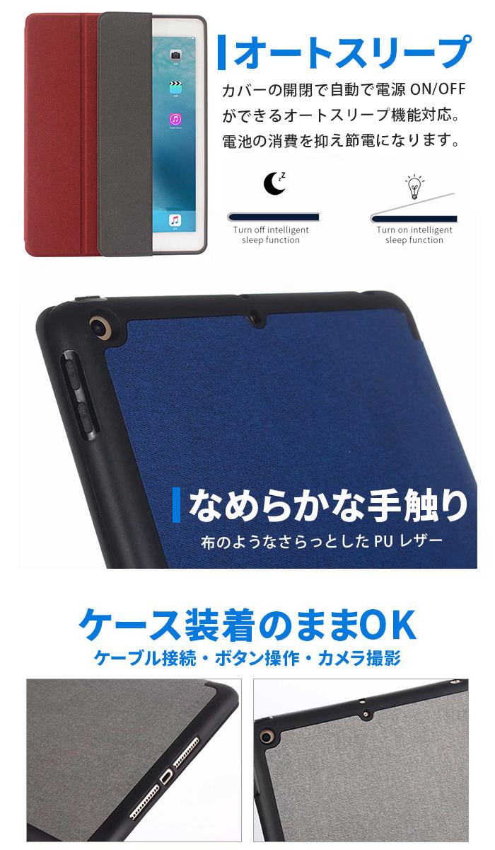 I break three ipad sixth generation case stylish ipad case pen storing ipad  mini case ipad mini case 2019 ipad pro 11 inches case ipad pro 10 5 cases