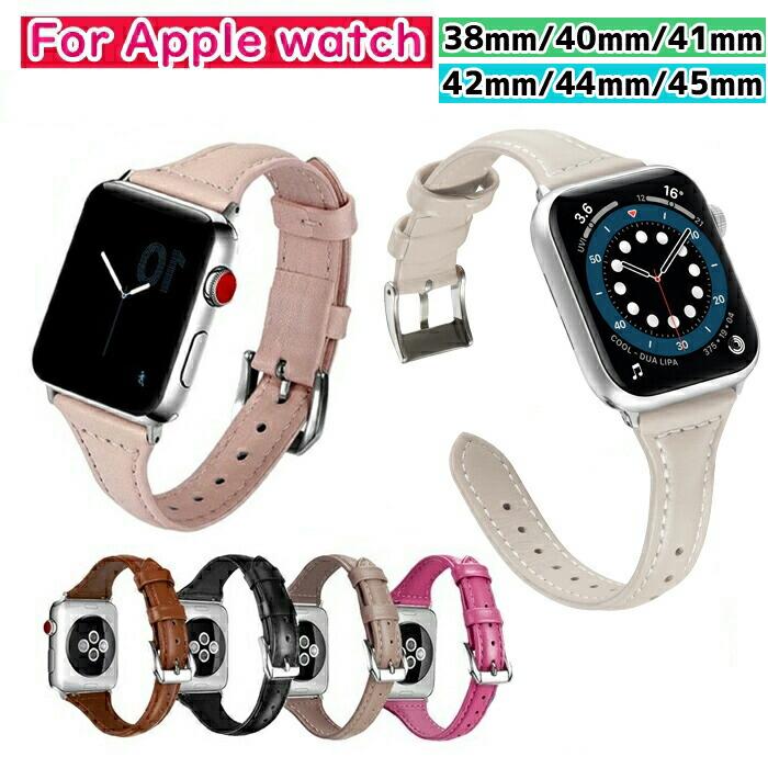 女性力アップ apple watch バンド 44mm 42mm 38mm 40mm 高級レザー 程よい柔らかさと耐久性のある Apple 6 SE おしゃれ 新商品!新型 3 2 アップルウォッチ 細い レザー レディース 4 1用 5 5☆好評 Watch スリム ベル