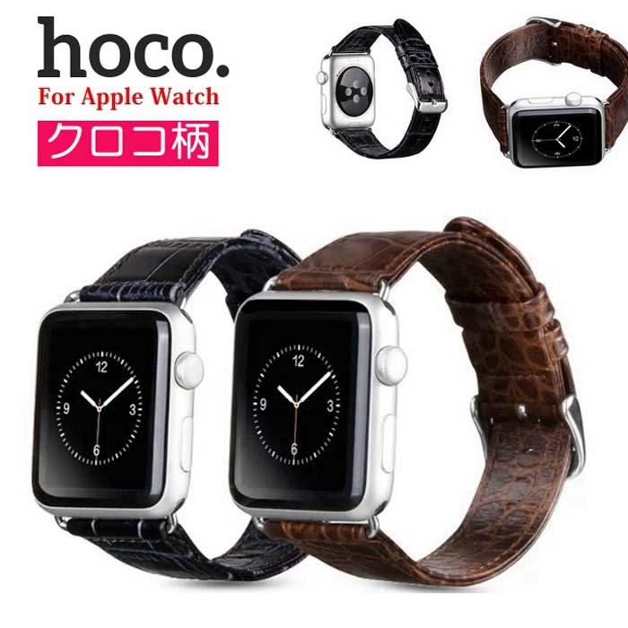 クロコ柄 apple watch バンド 44mm 42mm 38mm 40mm 高級レザー 程よい柔らかさと耐久性のある 売り込み Apple 6 SE 細い 3 レディース アップルウォッチ 1用 Watch レザー 2 4 おしゃれ ベルト スリム 贈答 5