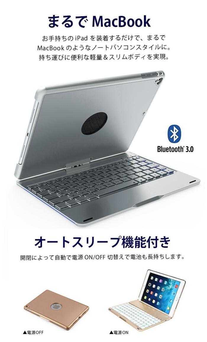 ipad air3 キーボード
