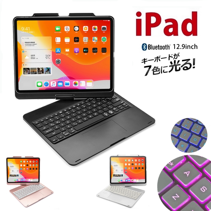 The Bluetooth keyboard iPad pro stands for exclusive use of the ipad pro  12 9 cases keyboard iPad pro Bluetooth keyboard iPad Pro 12 9 inches  keyboard