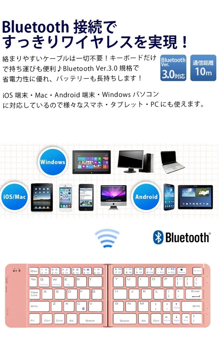 It is correspondence bluetooth folding Bluetooth keyboard iPhone iPad  Android for folding 140 g of bluetooth keyboards super light weight thin