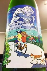 R2BYY夏季限定品 唯々 ‐なついろ純吟‐ 純米吟醸酒 本生 1.8L 選択 滋賀県湖南市 4月~9月はご注文受注時にクール代が加算されます 竹内酒造 永遠の定番モデル