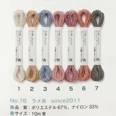 ソフトなシャイニーカラーが 作品に上品な輝きを与えます ルシアンCOSMO No.76 セール品 ラメ糸 手芸 Since2011 時間指定不可 刺しゅう糸 10m束 コスモ