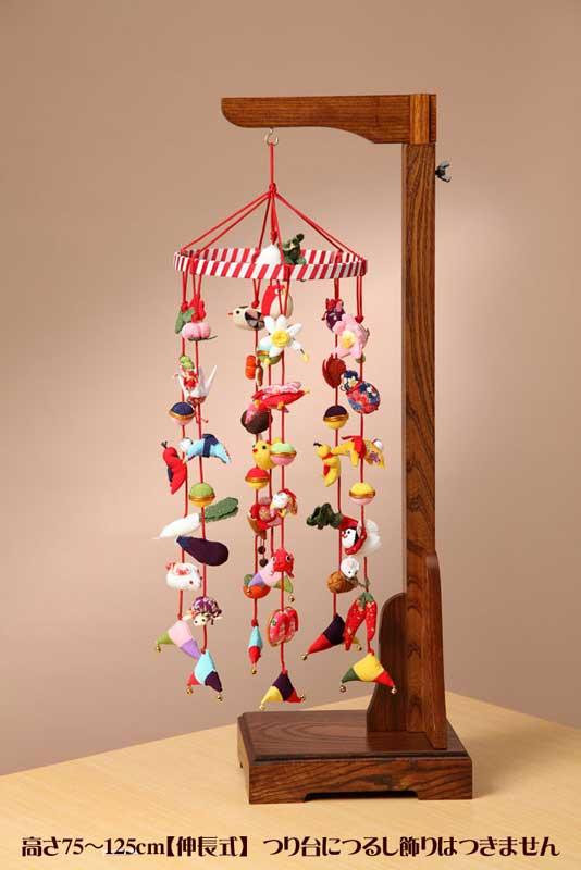 ◆木製つり台 TD-9 高さ75~125cm(伸長式)◆パナミ つまみ細工 ちりめん細工 つるし飾りのつり台 下げもの 飾り台 お雛様 花てまり 手芸 副資材