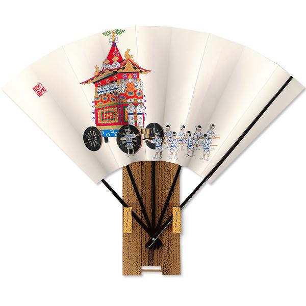 高級飾り京扇子 祇園祭鉾 手書き/台付