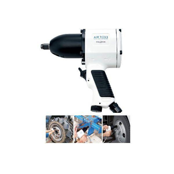 エアインパクトレンチセット AG-530PA/V2-10-2