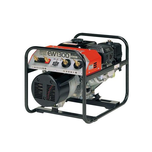 ガソリンエンジン溶接機 ≫ 溶接専用 ≫ EW130D