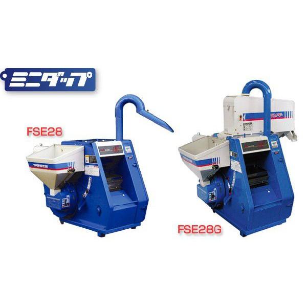 大竹製作所 籾すり機 ミニダップ FSE28-G-SMグレイダー付100V/750W