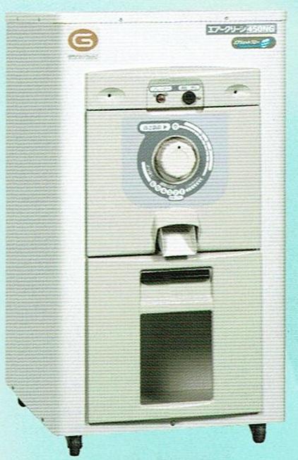 旧細川製作所、ホソカワ精米機 マルマス 一回搗精米機 エアークリーン AC-450NG-1 【代引不可/マルマス】