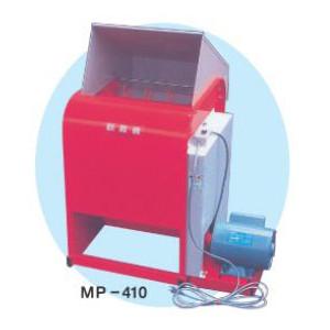 マルチ脱穀機(モーター付)MP-410